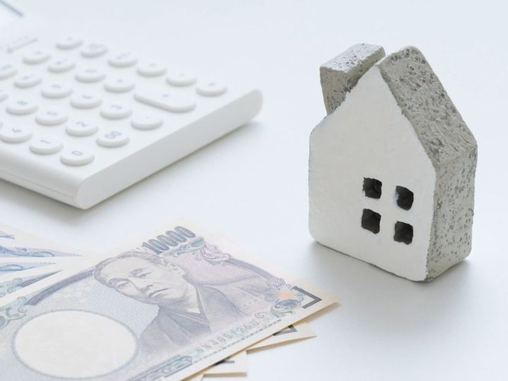 ふるさと納税、住宅ローンの控除漏れを防ぐには