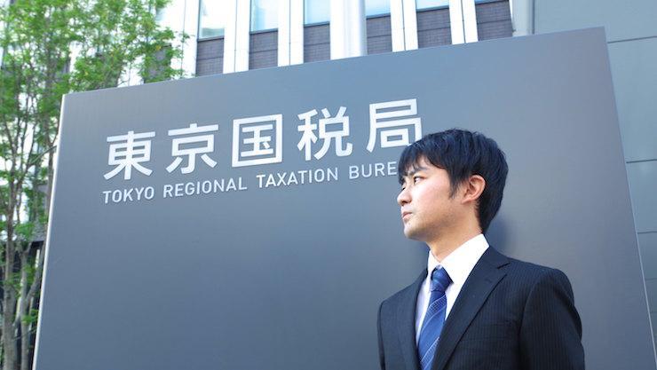 確定申告/所得税/納税