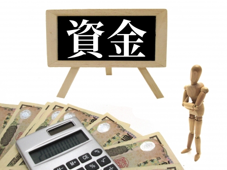 トービン税,金融課税