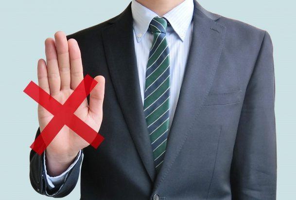 ふるさと納税 4自治体を税優遇から排除 泉佐野市など