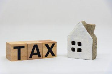 個人事業/フリーランス/税金/節税/法人成り
